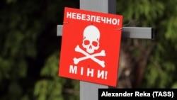 Указатель в районе станицы Луганская