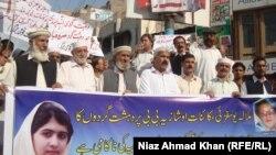 Демонстрация в Пакистане в поддержку Малалы Юсафзай
