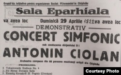 Afiș de concert la Chișinău