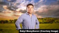 Бакыт Мамытканов.