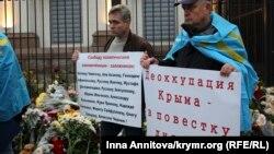 Маніфестація біля російського посольства у Києві, листопад 2015 року