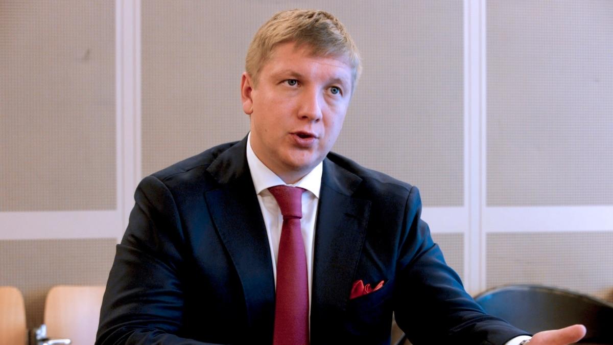 Коболев рассказал, какую цену на газ предлагает «Нафтогаз» в платежках за март