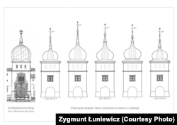Зьлева: варыянт купала Ўладзімера Бачкова, далей — прапановы Зыгмунта Луневіча