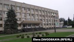 Здание правительства Абхазии принимает двухдневную международную конференцию