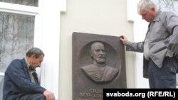 1902-1903 елларда Гродно губернаторы булган Петр Столыпинга истәлек тактасы кую
