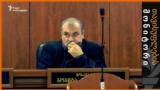 მოსამართლე თოთოსაშვილის სამართალი