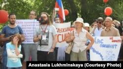 Саратовтағы зейнетақы реформасына қарсы митинг. Ресей, 1 шілде 2018 жыл.