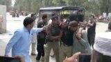 GRAB-Blast Targets Pakistan Politician's Convoy