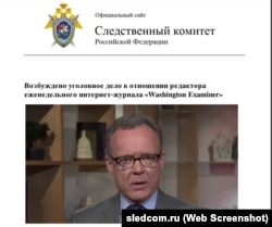 A screen grab from the announcement by Russia's Investigative Committee that it was launching an investigation into U.S. newspaper editor Hugo Gurdon (pictured).