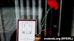 фота: bchd.info