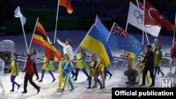 Церемоній закриття Олімпійських ігор в Ріо-де-Жанейро, 21 серпня 2016 року