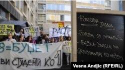 Protesti studenata u Beogradu, oktobar 2011.