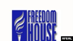 Freedom House --- Logo