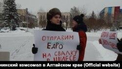 Митинг в Барнауле против свалки на станции Шиес