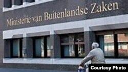 Здание министерства иностранных дел Голландии