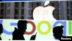 Logo Applea i Googlea