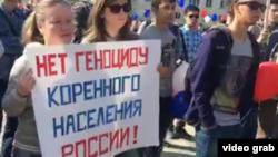 Антикоррупционный митинг в Казани, 12 июня 2017 года