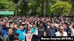 Protesters rally in Almaty on May 1.