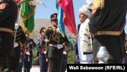 مراسم تجلیل ۹۷مین سالروز استرداد استقلال افغانستان آغاز شد