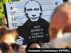 Мітинг проти підвищення пенсійного віку в російському Саратові, 28 липня 2018 року