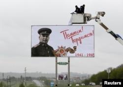 Подготовка к Дню Победы. Ставрополь, 6 мая 2017 года