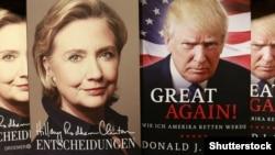 Фотографии кандидатов на пост президента – на обложках их автобиографий, выпущенных в Германии летом 2016 года