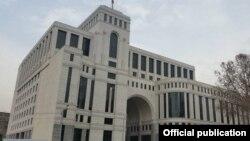 Հայաստանի արտգործնախարարության շենքը Երևանում