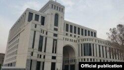 Հայաստանի արտգործանախարարության շենքը