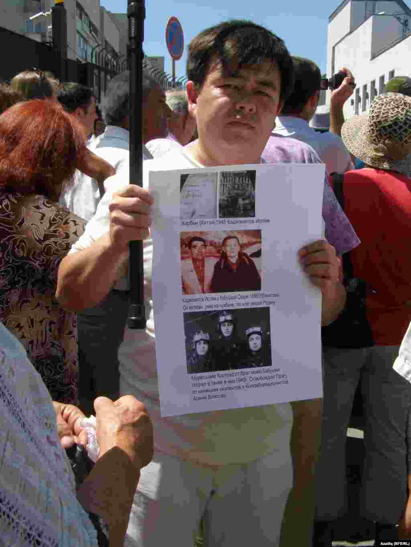 Тимур Каджаметов сугышта һәлак булган туганнары фотолары белән