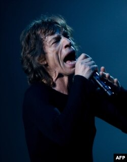 """Rolling Stones"" qrupunun vokalisti Mick Jagger"