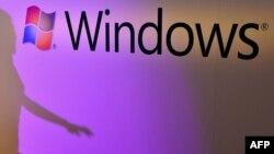 Windows 7, 23ГIад2009