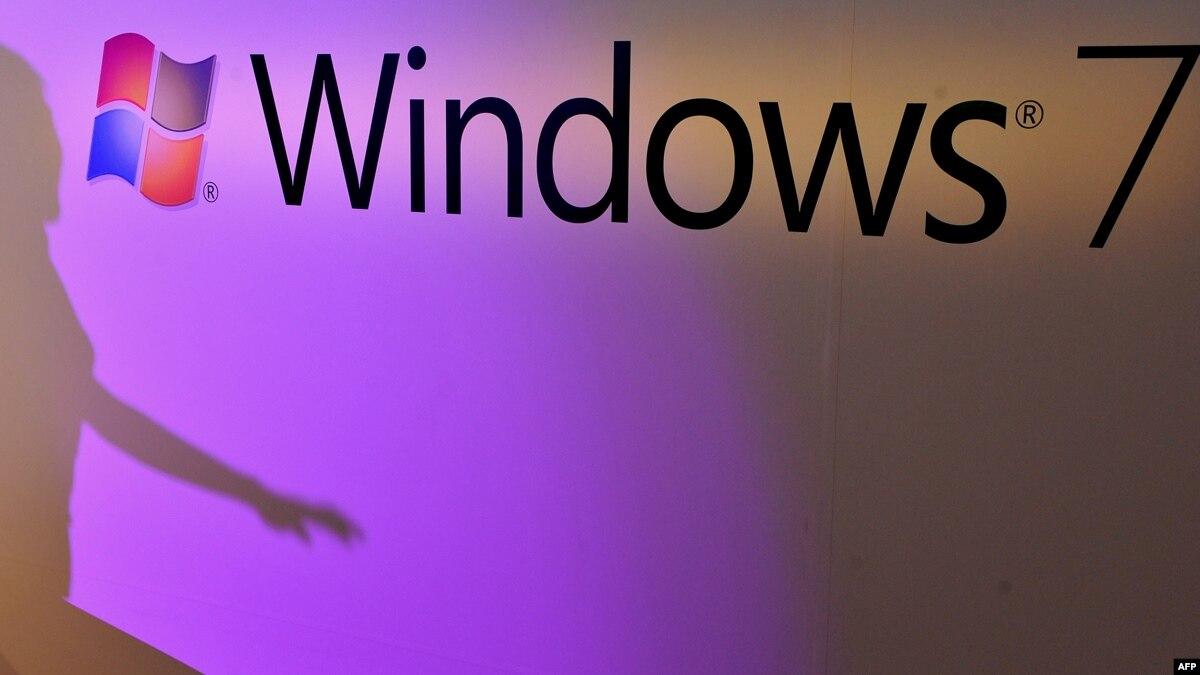 Microsoft завершает поддержку Windows 7