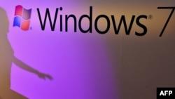 Windows 7 logosi.
