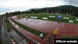 Градскиот стадион во Охрид.
