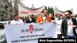 Nem először fordul elő – a kép a titkos lehallgatások elleni 2016-os Ez téged is érint nevű tüntetések egyikén készült. A kampányban részt vevő civil szervezetek és egyszerű polgárok Tbilisziben, valamint Gori, Telavi, Zugdidi, Batumi és Kutaiszi városokban tüntettek