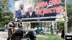При нынешней власти такого тотального диктата Москвы в Южной Осетии уже нет