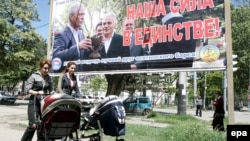 По мнению некоторых экспертов, югоосетинские законодатели зачастую слепо копируют российские законы, что в конечном итоге может отрицательно сказаться на эффективности местных законов