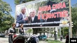 По мнению экспертов, существуют вполне конкретные проблемы во взаимопонимании между осетинскими и российскими партнерами