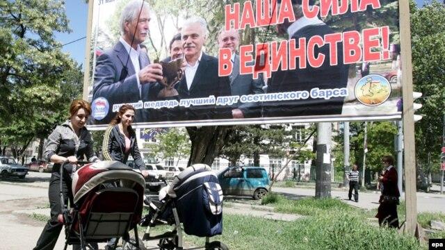По отзывам экспертов как в Москве, так и в Цхинвале, сейчас главная югоосетинская интрига разворачивается вокруг назначения нового премьера в новом правительстве