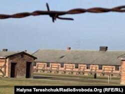 Колишній концтабір «Аушвіц-ІІ»