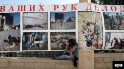 Акция протеста у здания российского посольства в Тбилиси