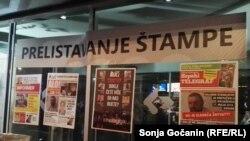 Ulazna vrata Radio-televizije Srbije