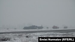Airport officials have said that fog may have played a role in the crash landing