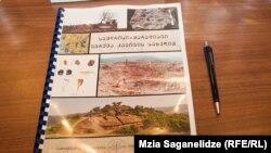 Действия, которые осуществило правительство и компания RMG Gold, свели на нет многолетние старания гражданского сектора сохранить археологический объект Сакдриси-Качагиани, утверждает Ассоциация молодых юристов