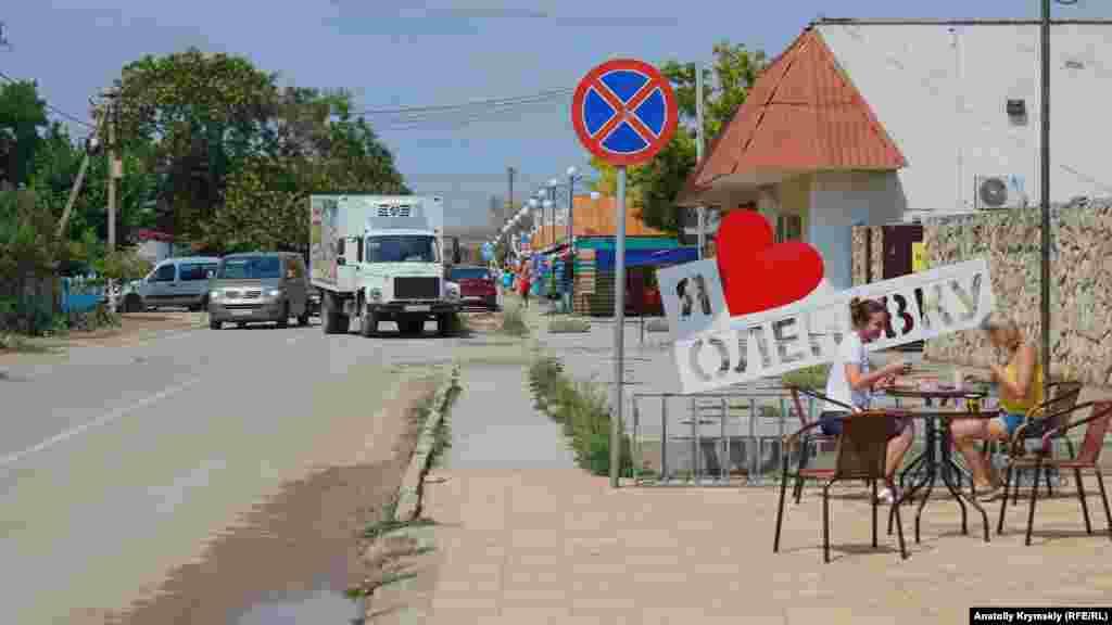 Главная улица Оленевки, как и многих населенных пунктов Крыма, по-прежнему носит имя Ленина