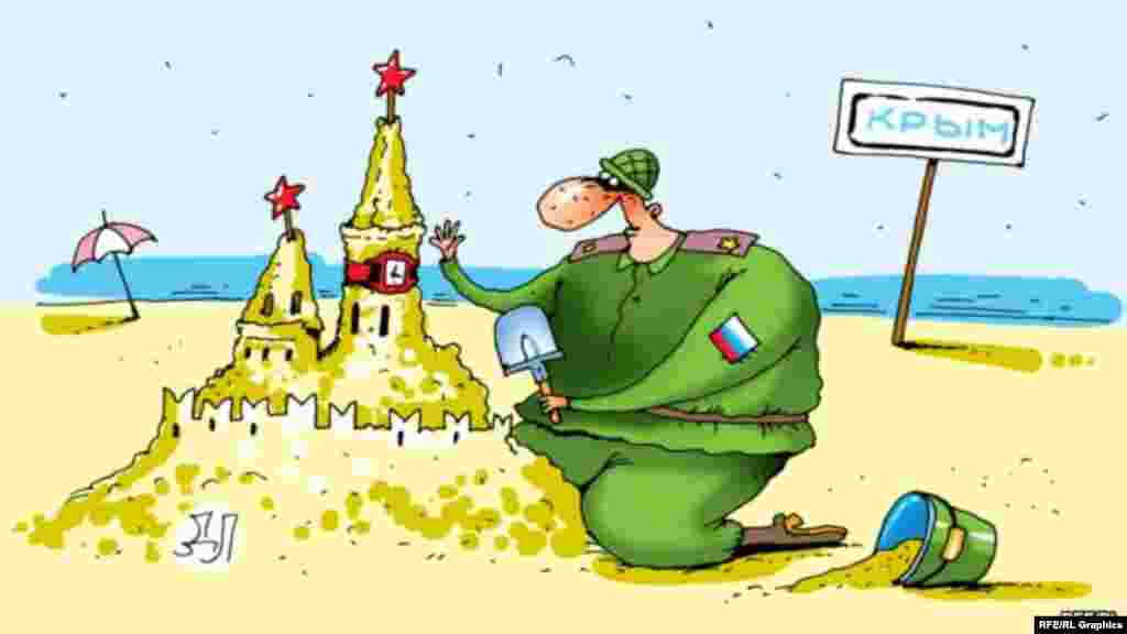 "A Russian soldier builds a sand castle topped with the red star emblematic of the Soviet Union on a beach marked as ""Crimea."""