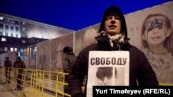 """Акции в поддержку Таисии Осиповой не прекращаются с момента ареста активистки """"Другой России"""""""