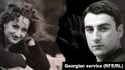 Нинуца Макашвили и Бесо Зангури