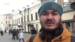 Русиядән китәр идегезме?