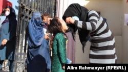 آرشیف، کمپاین واکسین پولیو در افغانستان